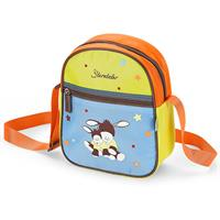 Sterntaler Day Care Bag Ben
