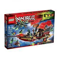 Lego Ninjago Der letzte Flug des Ninja Flugsegle Detailansicht 01