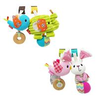 Bkids Travelling Duo Stuffed Charm