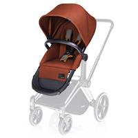 Cybex PRIAM Kinderwagenaufsatz & 2in1-Sitz 2015