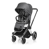 Cybex Priam Kinderwagen mit Lux Sitz 2017 Manhattan Grey