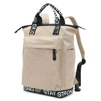 George Gina & Lucy Minor Modernist Wickelrucksack beige strong 4250462970731