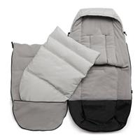 bugaboo high performance fusssack plus arctic grey front open with insert