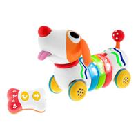 Chicco interactively Dog toy Dogremi