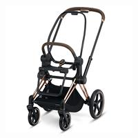 Cybex Push Chair Priam Frame incl. Seat Unit Design 2020