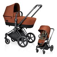 Cybex Priam Push Chair-Set: Matt-Black-Frame, Lux Sport Seat & Carry Cot Design Autmun Gold