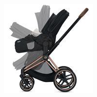 Cybex Priam Lite Kinderwagenaufsatz Design 2019 | Kids-Comfort
