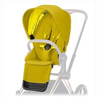 Cybex Sitzpaket für Kinderwagen Priam Design 2020 Mustard Yellow | yellow