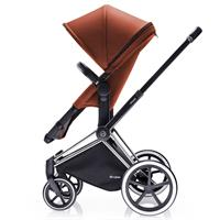 Cybex Priam 2in1 Lightseat Autumn Gold