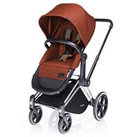 Cybex Priam inkl. Rahmen Light Chrome + 2-in-1 Sitz Autumn Gold