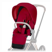 Cybex Sitzpaket für Kinderwagen Priam Design 2019 True Red