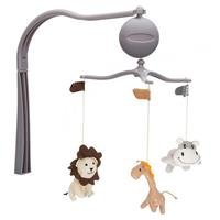 Fillikid Mobile for travel bed zoo animals