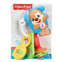 Fisher Price toy learning fun key