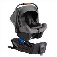 Nuna Babyschale PIPA Lite LX inkl. PIPAfix Base | KidsComfort.eu