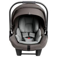 Nuna PIPA icon i-Size Babyschale Oxford
