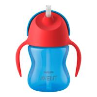 Philips Avent straw cup 200ml With handles