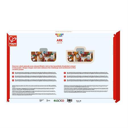 Hape E6525 Verpackung Hinten